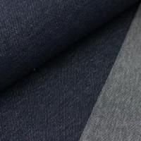 Jersey Jeansoptik dunkelbau